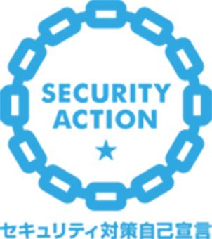 security_action@2x